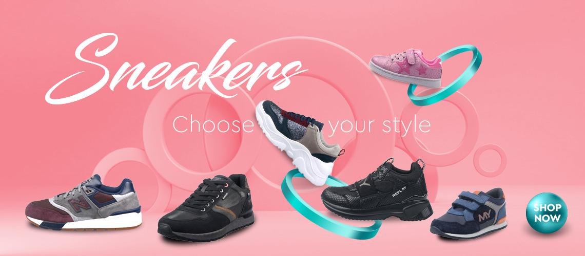 Νέες sneakers