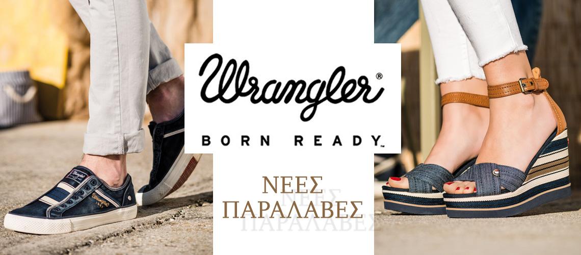 wrangler παπούτσια