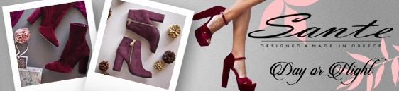 παπούτσια sante