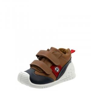 Παιδικά Sneakers Titanitos