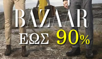 Bazaar up to 90%